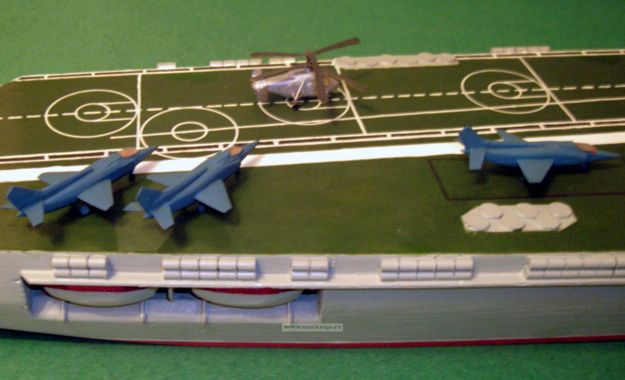 Модель корабля пр. 1143.4