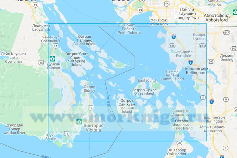 63824 От пролива Хуан-де-Фука до пролива Джорджия (Маштаб 1:100000)