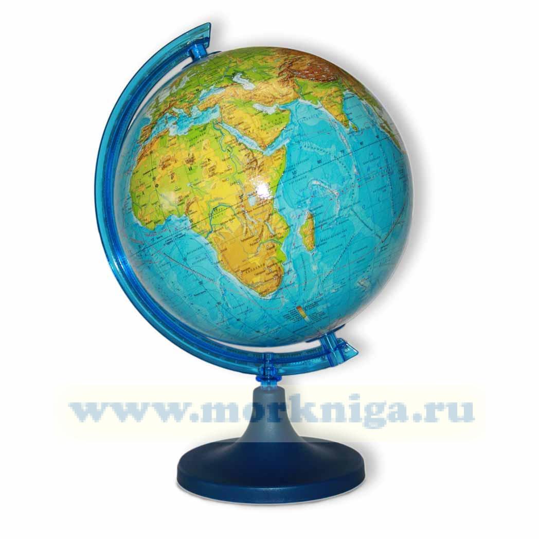 Глобус физический 25 см