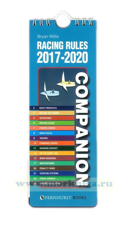 Racing rules companion 2017-2020. Правила парусных гонок