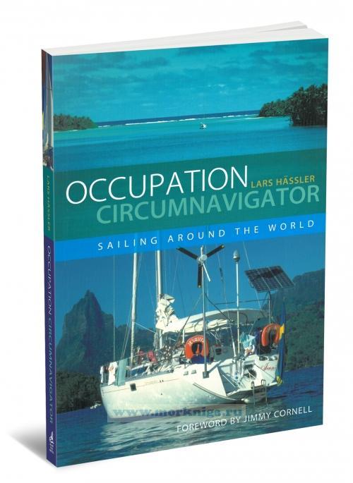Occupation Circumnavigator. Кругосветный мореплаватель