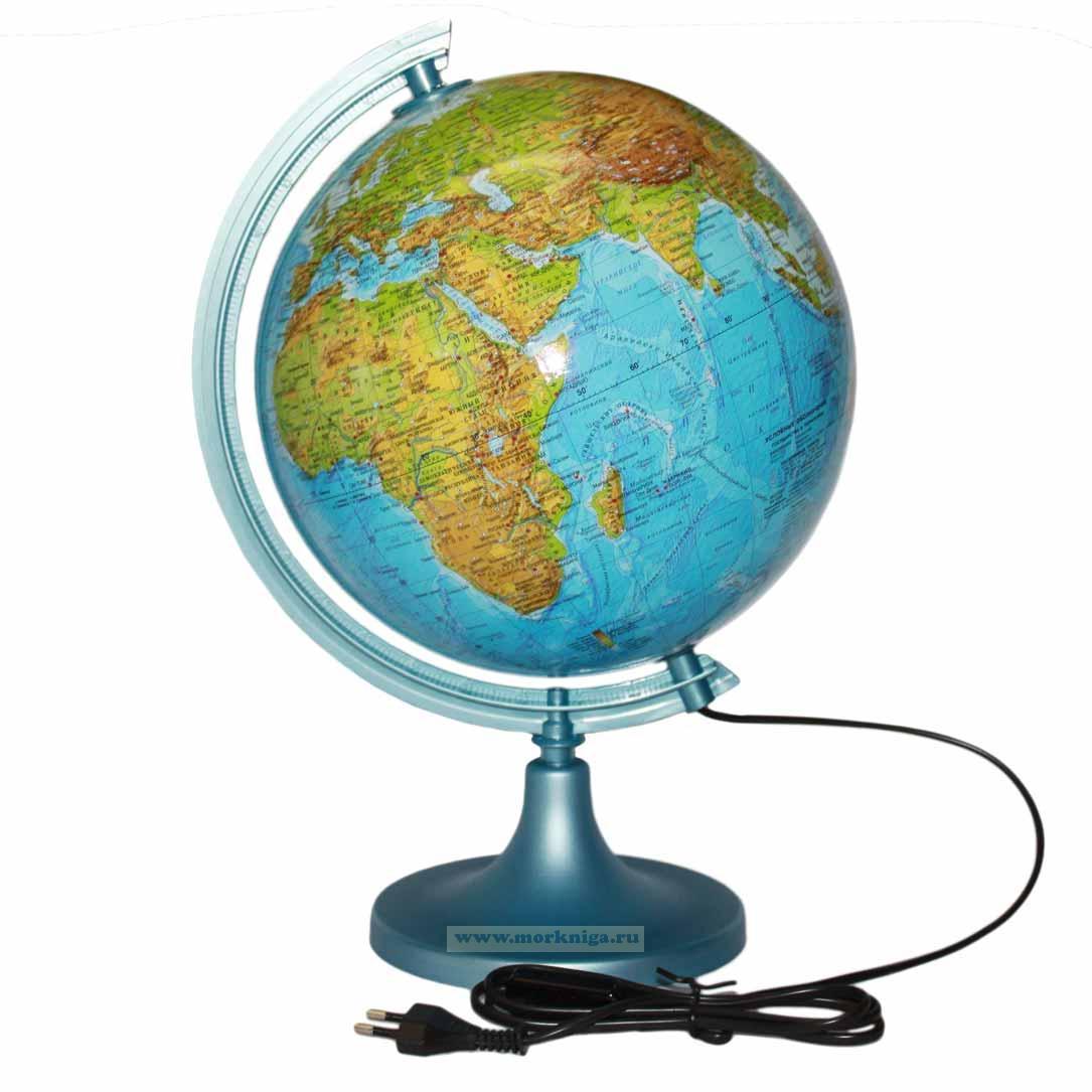 Глобус физический/политический с подсветкой 25 см