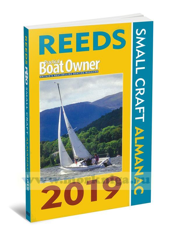Reeds boat owner Small Craft Almanac/Альманах владелецев малых судов