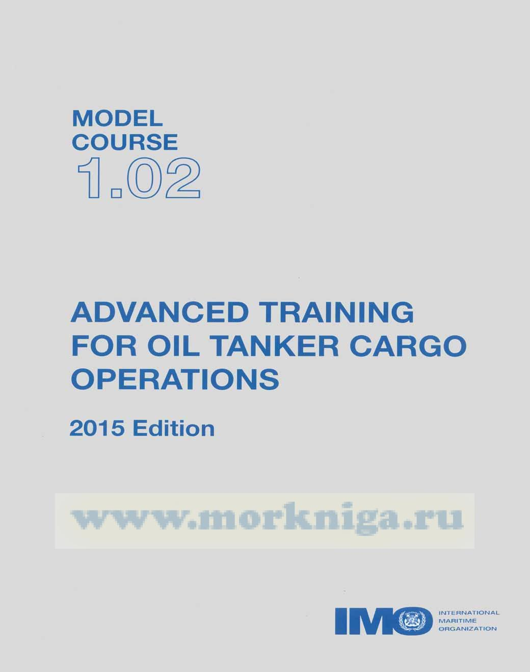 Advanced training for oil tanker cargo operations. Model course 1.02. 2015 Edition
