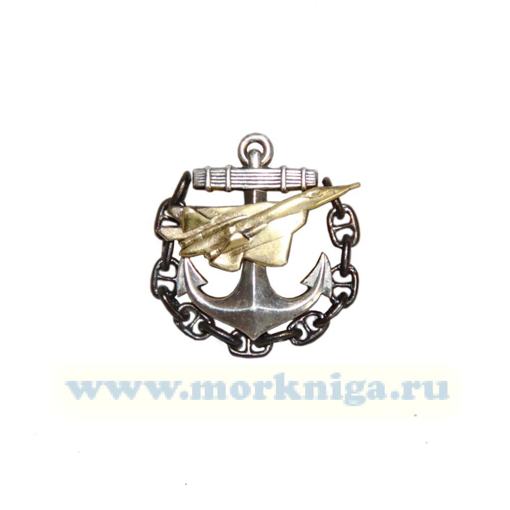 Знак принадлежности к морской авиации ВМФ РФ