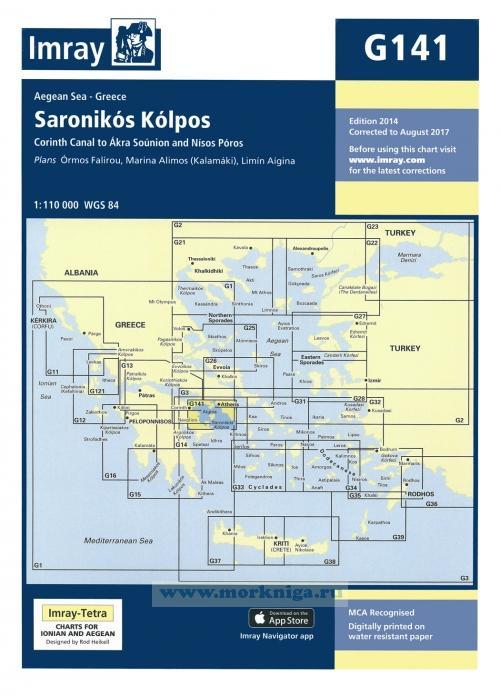 G141 Saronikos Kolpos Саронический залив (1:110 000)