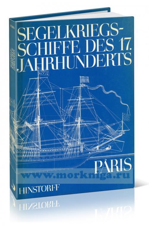 Segelkriegsschiffe des 17.Jahrhunderts Von der