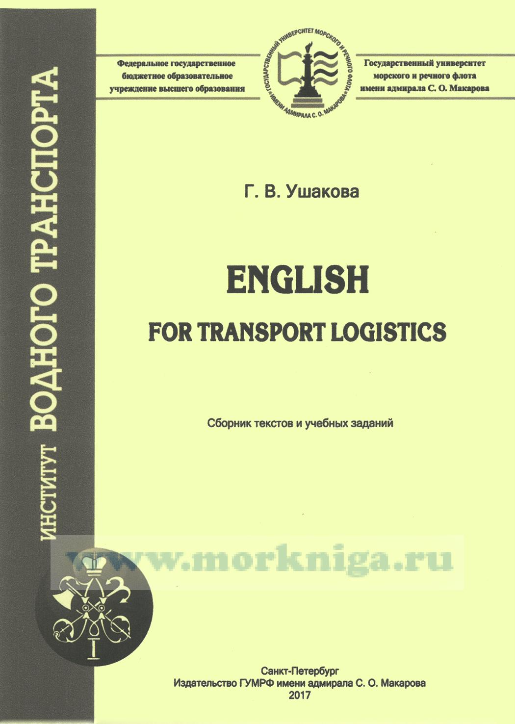 view International Handbook