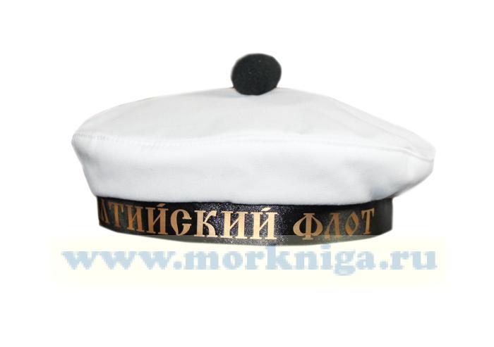 "Бескозырка ""Балтийский флот"" (регулируемый размер)"