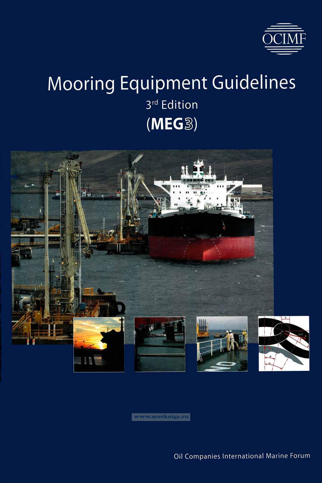 Наставление по швартовому оборудованию. Mooring Equipment Guidelines на английском языке