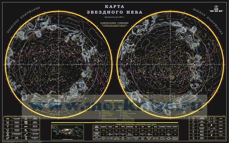 Карта звездного неба со светящимися созвездиями в темноте