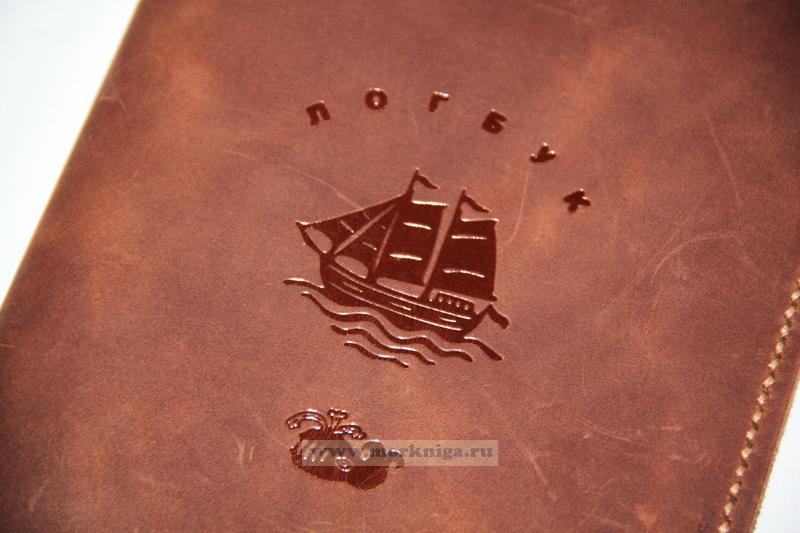 Обложка для Логбука (Logbook)