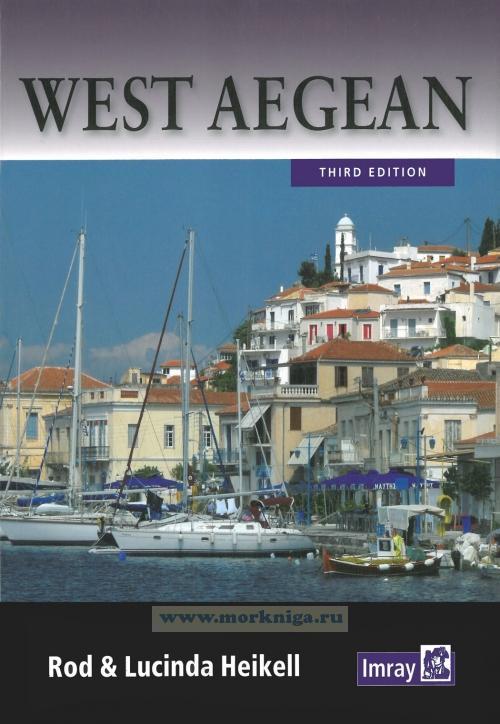 West Aegean Западные Греческие острова Эгейского моря
