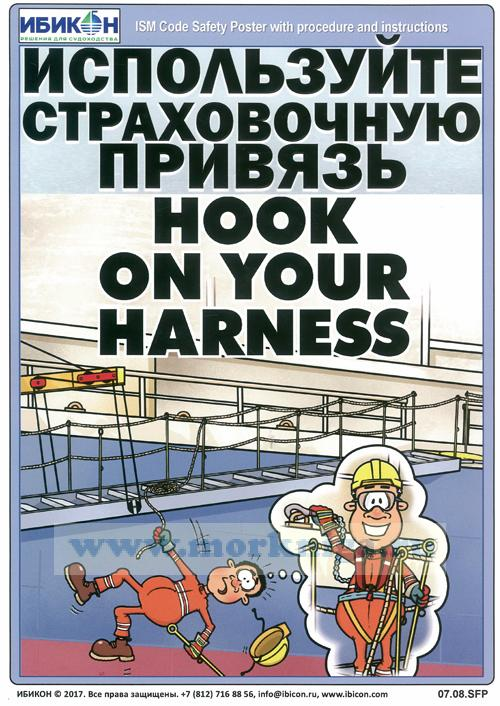 07.08.SFP Плакат