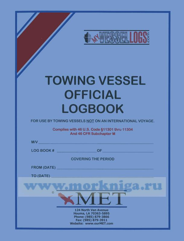 Towing Vessel Official Logbook