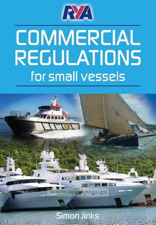 Commercial Regulations For Small Vessels