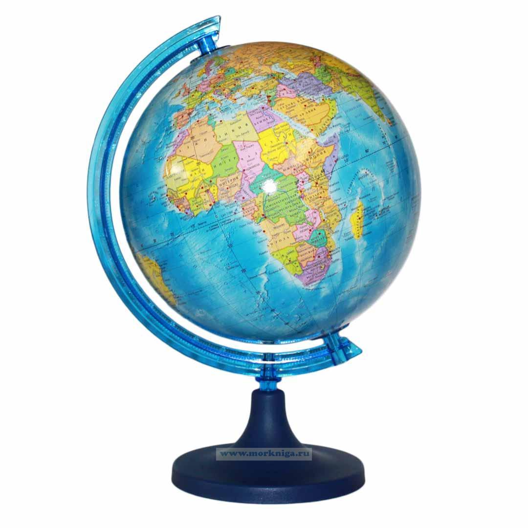 Глобус политический 25 см
