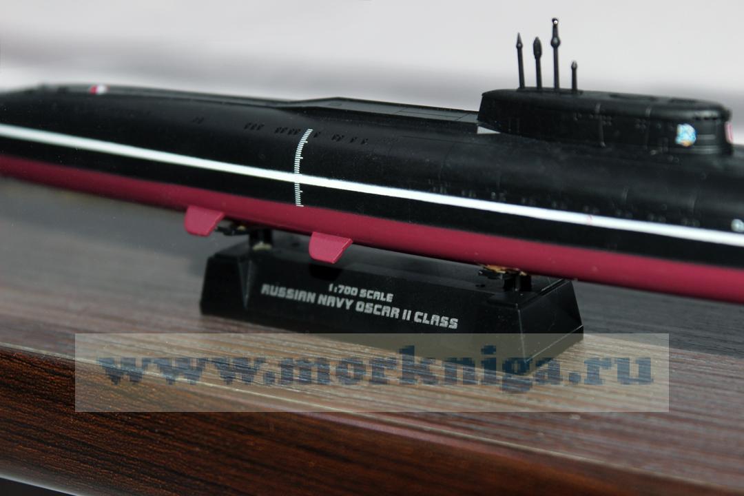 """Модель атомной подводной лодки с крылатыми ракетами (ПЛАРК) """"Антей"""" (Масштаб 1:700)"""