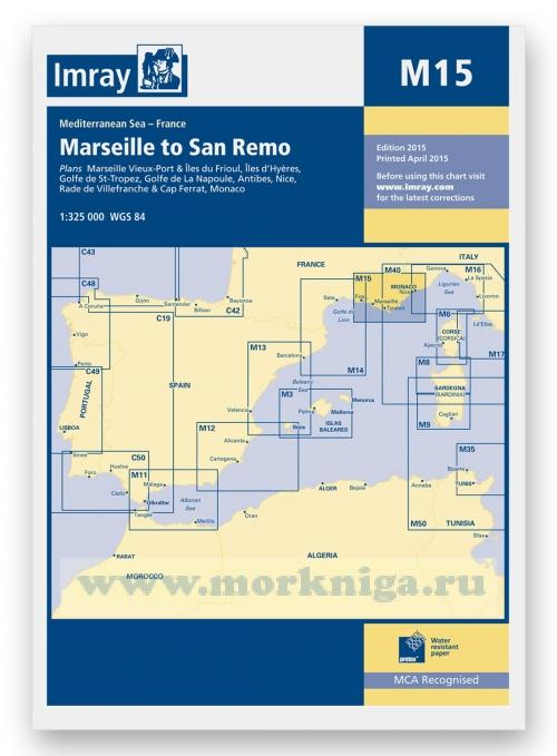 M15 Marseille to San Remo от Марселя до Сан-Ремо (1:325 000)