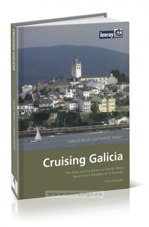 Cruising Galicia. Лоция Галиции