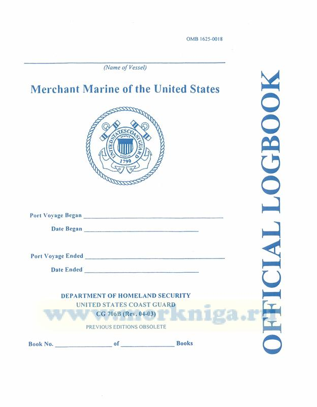 Official Logbook Merchant Marine of  US