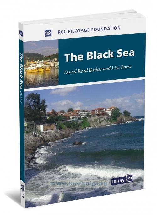 The Black Sea Лоция Черного моря для яхтсменов