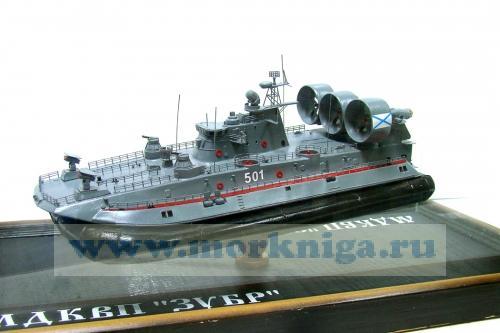 Модель малого десантного корабля на воздушной подушке типа