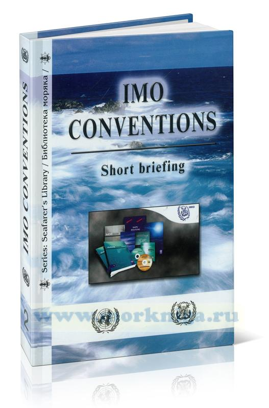 IMO Conventions. Short briefing