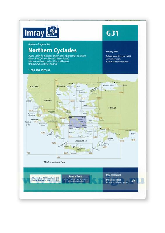 G31 Northern Cyclades Северные Киклады (1:200 000)