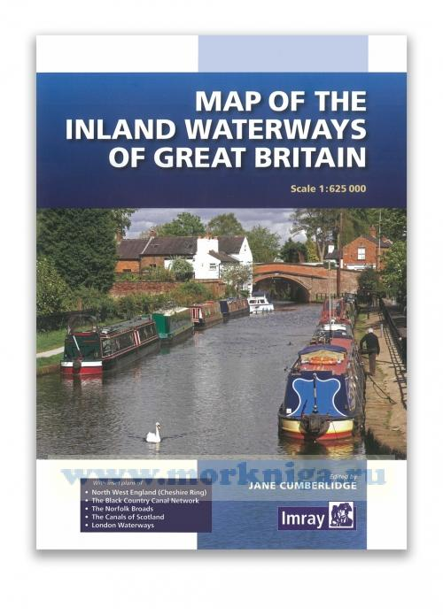 Map of the Inland Waterways of Great Britain (1:625 000)