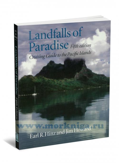 Landfalls of Paradise