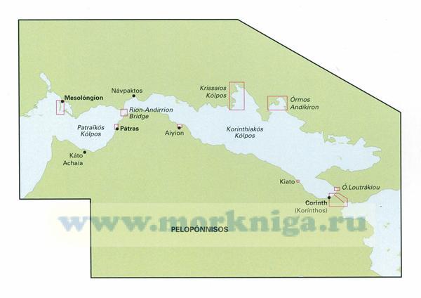 G13 Gulfs of Patras and Corinth Греция: Патрас - Коринф (1:220 000)