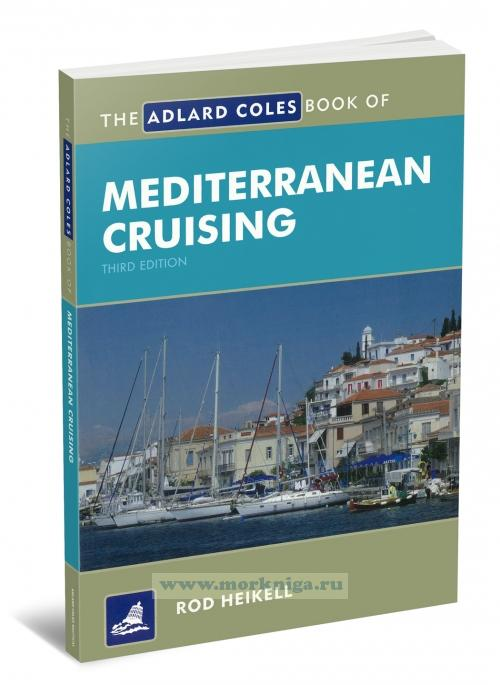 The Adlard Coles Book of Mediterranean Cruising. Third edition (Особенности средиземноморского яхтинга)
