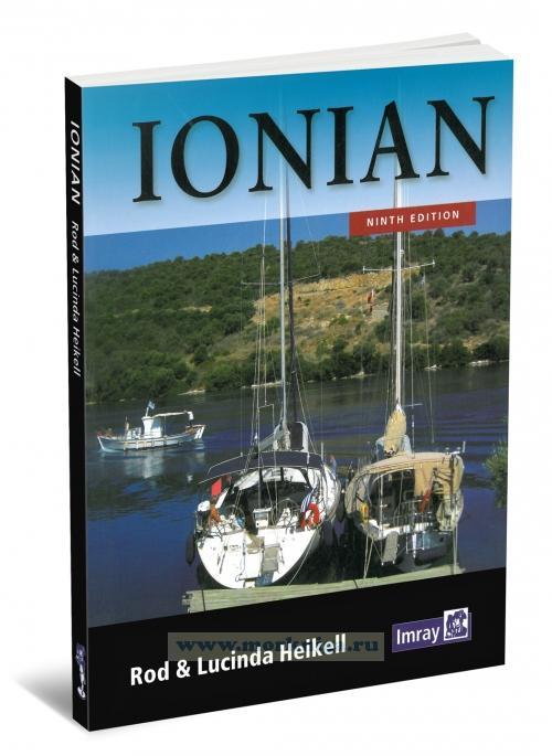 Ionian. Ионическое море