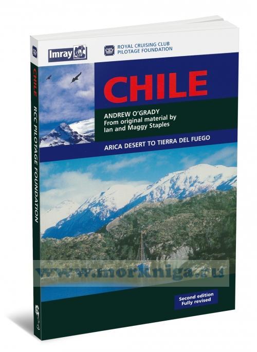 Chile - Arica Desert to Tierra del Fuego