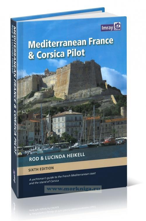 Mediterranean France and Corsica Pilot Юг Франции: Лоция средиземноморского побережья Франции и острова Корсика