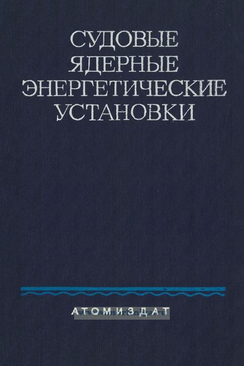Пак Хэ Джин Википедия