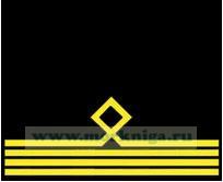 Нарукавный знак различия морского флота (нашивка, шеврон) 4 должностная категория
