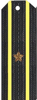 Погоны капитана 3-го ранга (майора) вмф (черные)