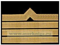Нарукавный знак различия речного флота (нашивка, шеврон) 9 должностная категория