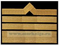 Нарукавный знак различия речного флота (нашивка, шеврон) 14 должностная категория