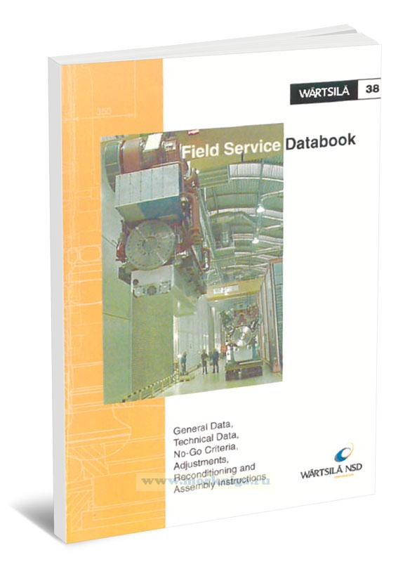 Field service databook W38