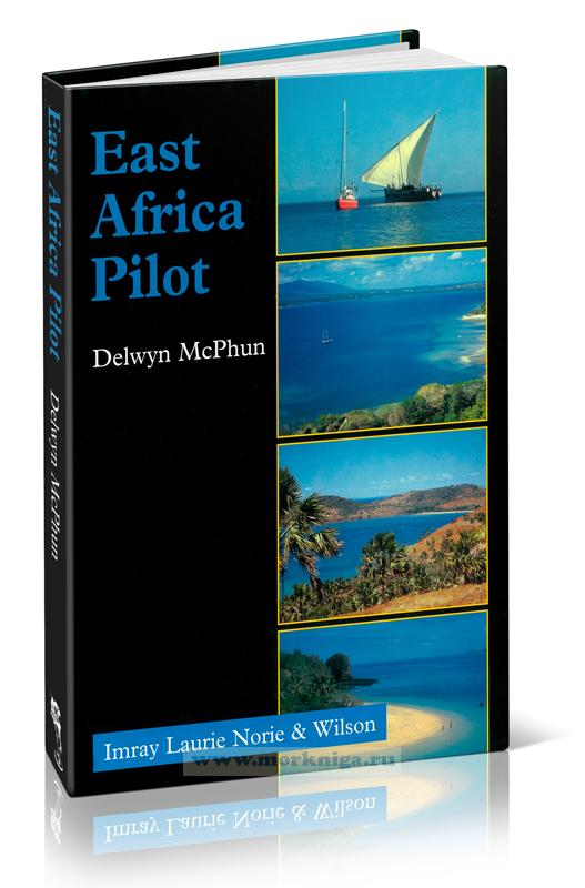 East Africa Pilot/Лоция восточного побережья Африки