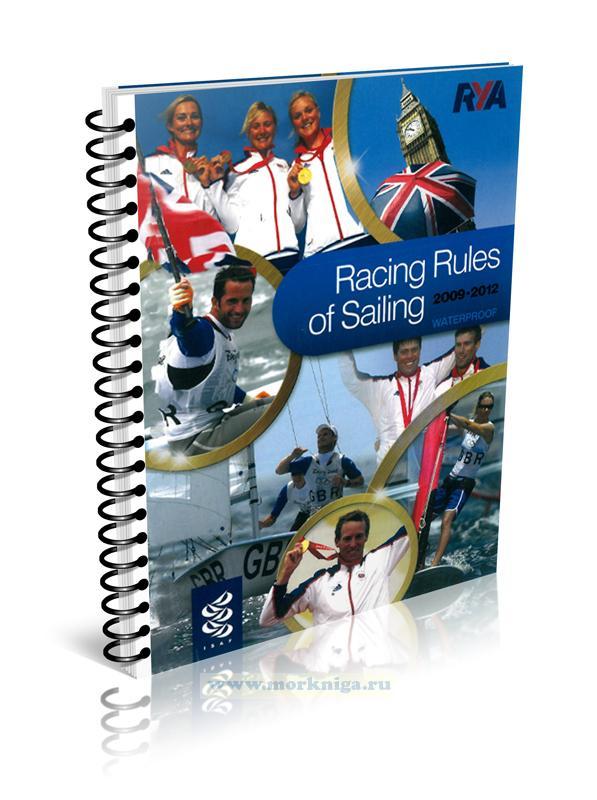 RYA Racing Rules of Sailing 2009-2012. Правила парусного спорта 2009-2012