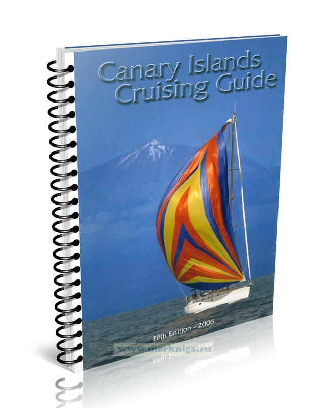 Canary Islands Cruising Guide/Круизный гид по Канарским островам 5-я редакция