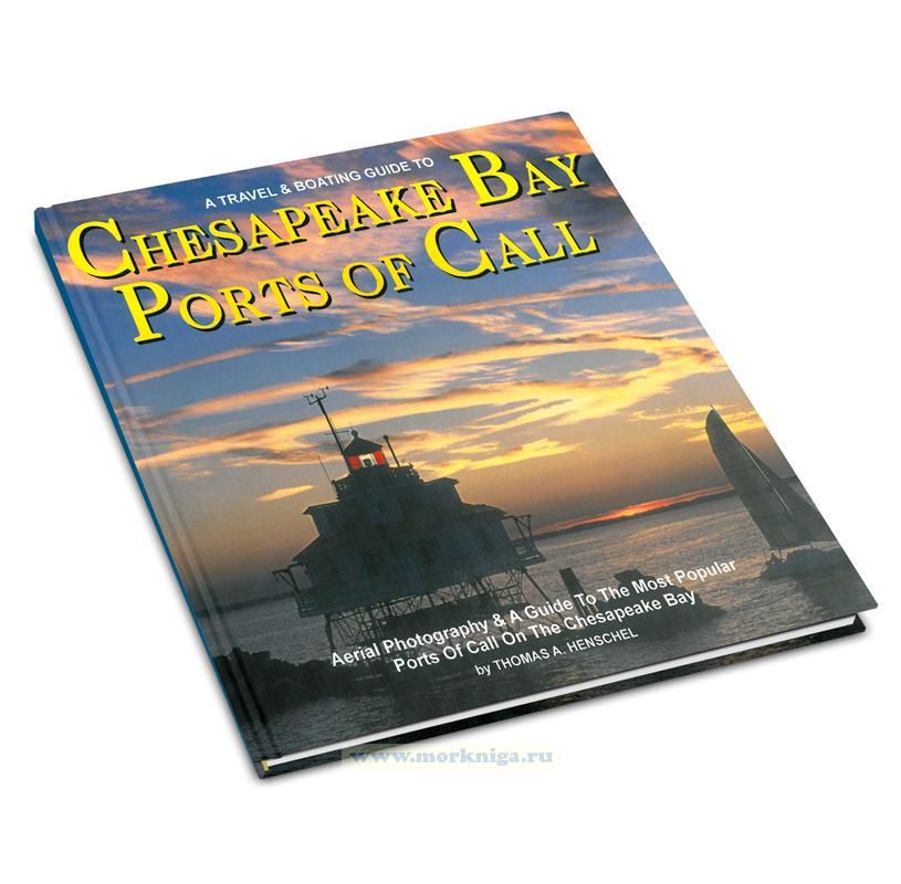 Chesapeake Bay Ports Of Call: A Boating & TravelGuide To Chesapeake Bay's Ports of Call. Порты захода Чесапикского залива: Путеводитель по лодкам и путешествиям по портам захода Чесапикского залива