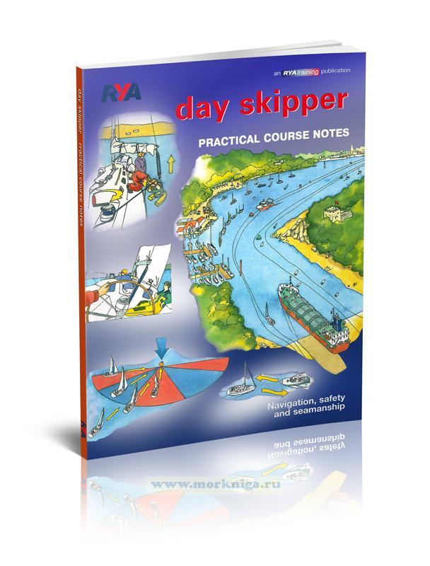 RYA Day Skipper - Practical Course Notes. Практические заметки по курсу