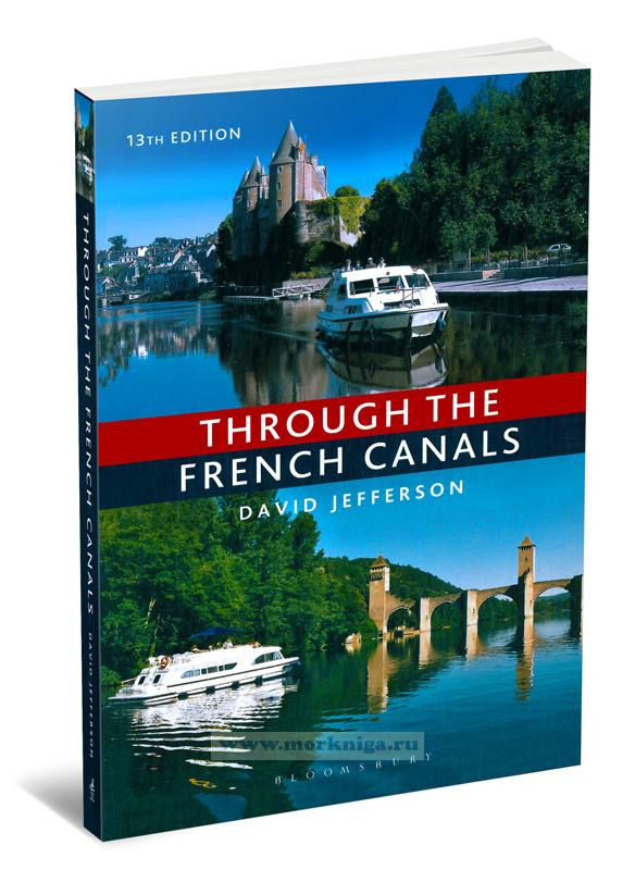 Through the French Canals/По французским каналам