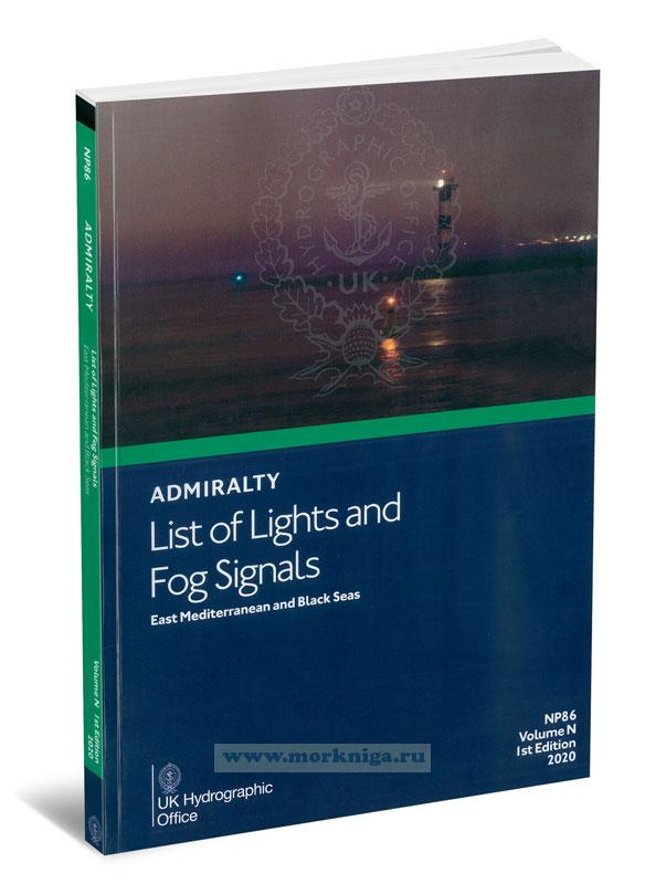 Admiralty list of lights and fog signals. East Mediterranean and Black Seas. NP86. Volume N. 2020