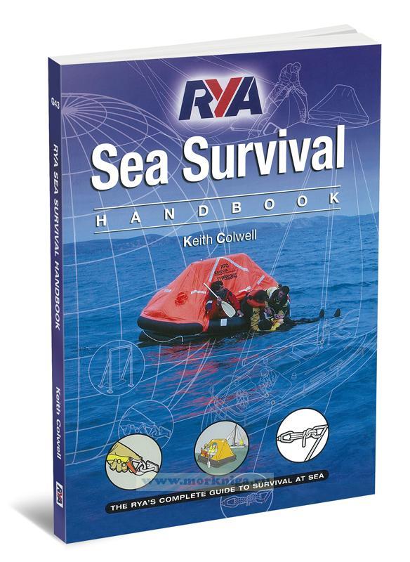 RYA Sea Survival Handbook. Курс по безопасности и выживанию на море